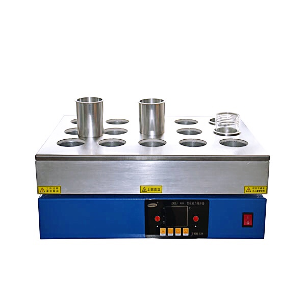 ZNCL-DL15型 (十五孔)数显加热磁力搅拌器