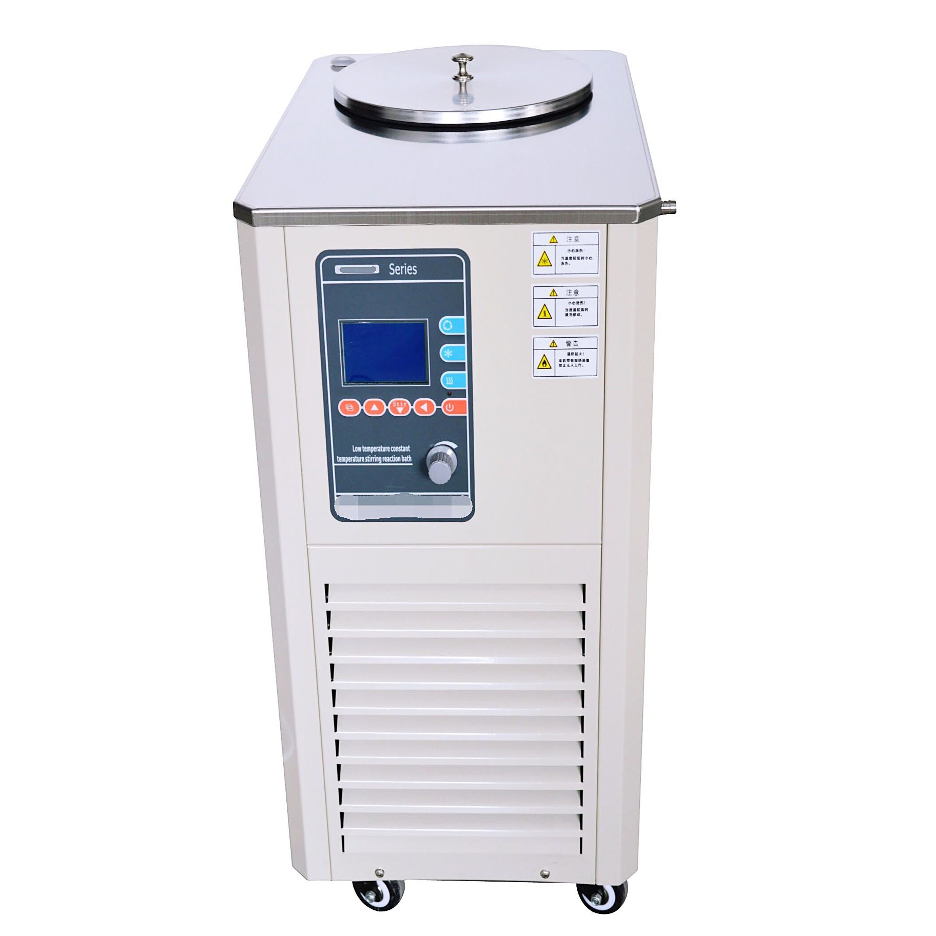 DFY系列 低温搅拌反应浴